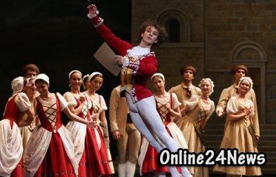 балет онлайн