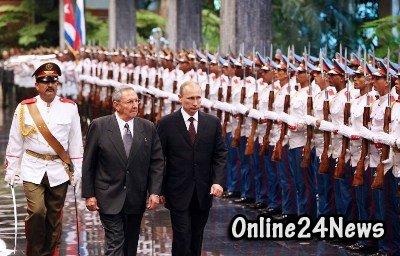 Россия укрепляет свои позиции в Латинской Америке