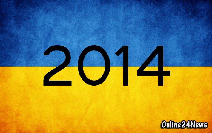 лето 2014 украина