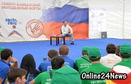 Дмитрий Медведев на Северо-Кавказском молодежном форуме