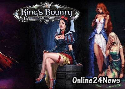 1C-SoftClub в августе продолжает свою серию King's Bounty: Dark Side