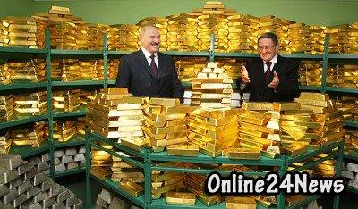 Россияне ищут безрисковые активы
