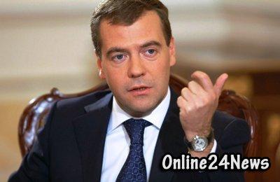В связи с пятнадцатилетним юбилеем издания Ведомости премьер – министр Российской Федерации Дмитрий Медведев дал развёрнутое интервью журналистам