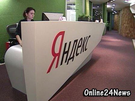 Почта 1 млн пользователей Яндекс была взломана