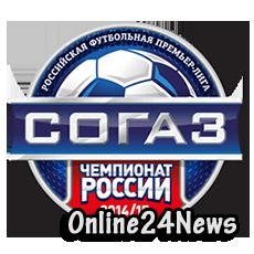 футбол новости