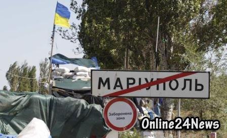 Буферная зона в Мариуполе