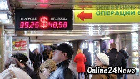 Ослабление рубля в РФ