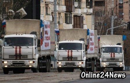 Гуманитарная помощь Донецку и Луганску