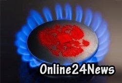 Так в частности Юрий Продан, озвучил информацию, что до первого декабря 2014 года будут согласованы технические условия поставки от одного до полутора миллиардов кубометров российского газа