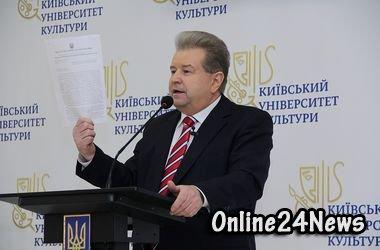 Михаил Поплавский может лишиться университета