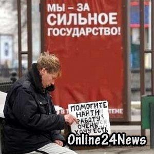 Безработица в РФ растет