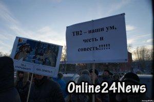 митинг в поддержку телеканала