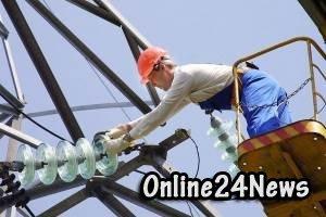 подписано соглашение о поставке электроэнергии