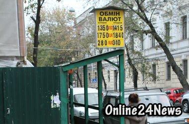 В Крыму закрыли обменники