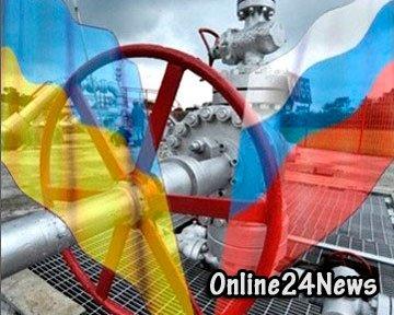 Газпром и Нефтегаз