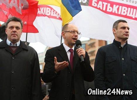 Яценюк, Тягнибок, Кличко