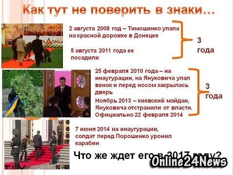 1422435354_image.jpg
