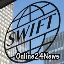 международная платежная система SWIFT