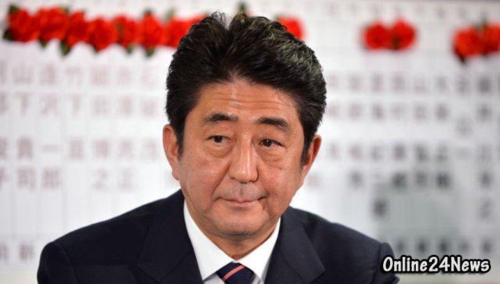 японский премьер