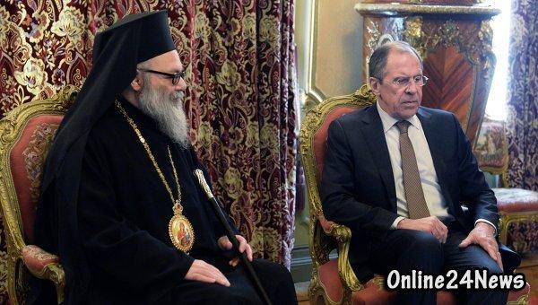 Лавров и патриарх Иоанн Х