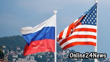 флаг России и ЕС