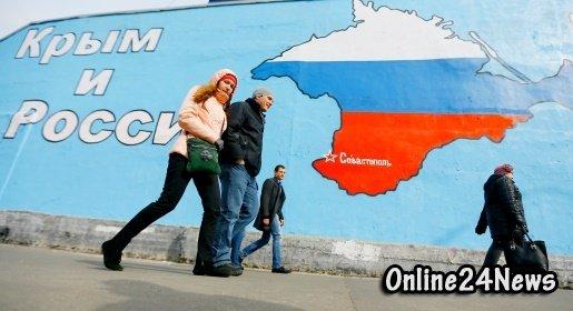 Крым за Россию