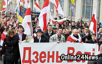 акция в белоруссии