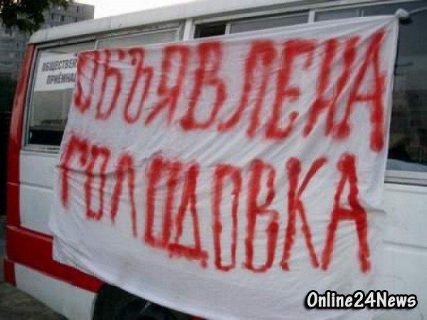 медики объявили голодовку