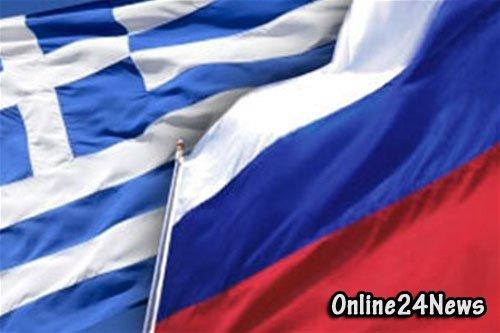 Греция и Россия