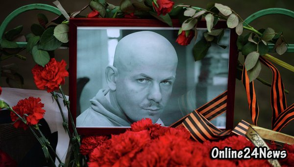 В Москве почтили память Олеся Бузины