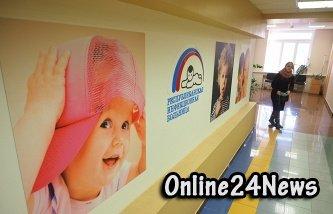 в России удалось почти полностью остановить передачу ВИЧ от матери к ребенку