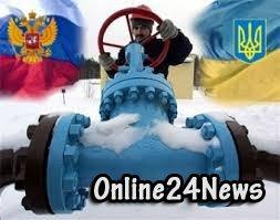 украино-российский газ