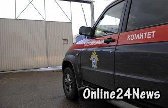 СК возбудил дело по факту обрушения тренировочной базы ОМОН в Великом Новгороде