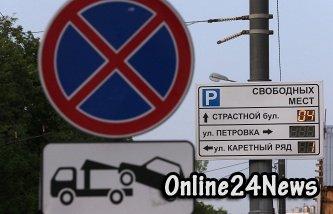 В Москве установят таблички «Работает эвакуатор»