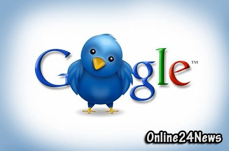 гугл и твиттер