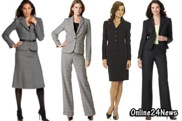 Офисная одежда для женщин с доставкой
