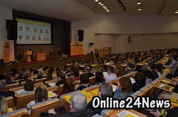 конференция Санкт-Петербург