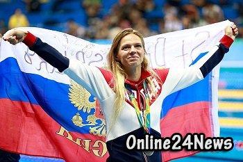 олимпиада 2016 Россия