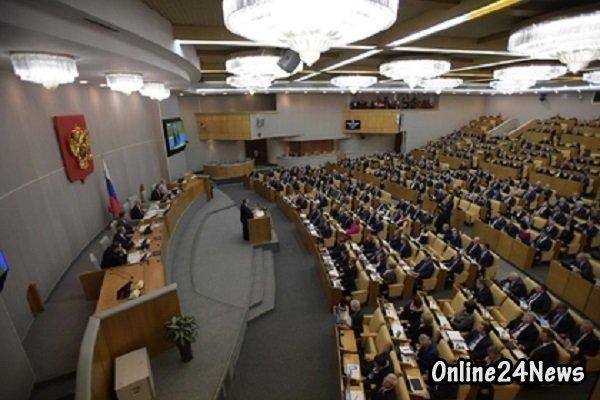 Государственная дума рассмотрит законодательный проект оненормированном рабочем дне
