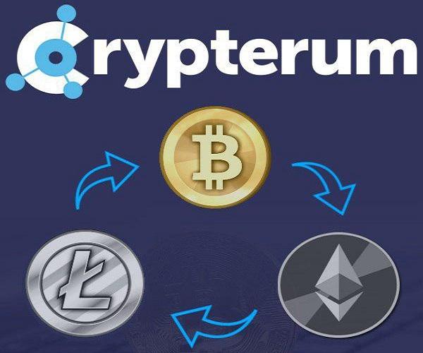 О бирже Crypterum из первых уст