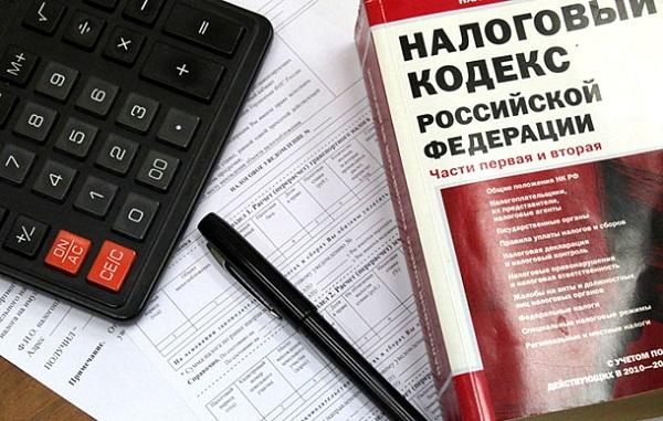 новые налоги 2018