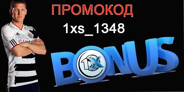 Даю прогноз Дарю приору Ставка на матч ФНЛ Чертаново