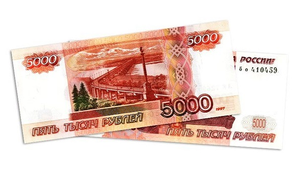 Как получить выплату 10000 рублей на ребенка от 3 до 16 лет