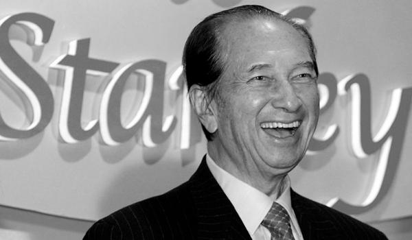 Конец игровой эпохи Китая: смерть Стэнли Хо