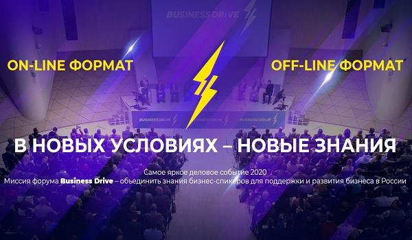Более тысячи человек примут участие в первом в России бизнес-шоу
