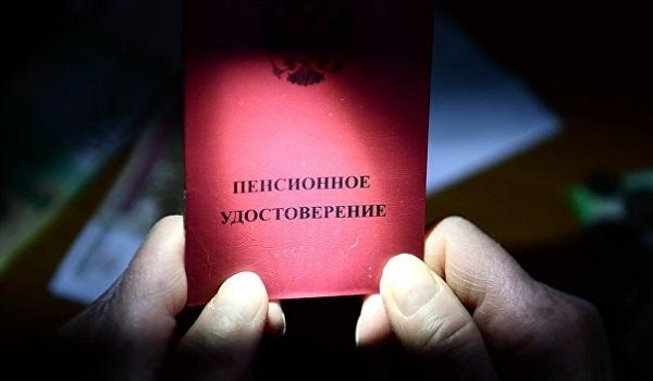 Часть россиян начнут получать увеличенную пенсию с 1 мая