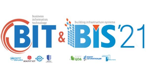 BIT&BIS и белые ночи в Санкт-Петербурге, 8 июня!