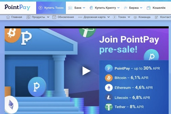 Платформа PointPay: о чем говорят отзывы пользователей