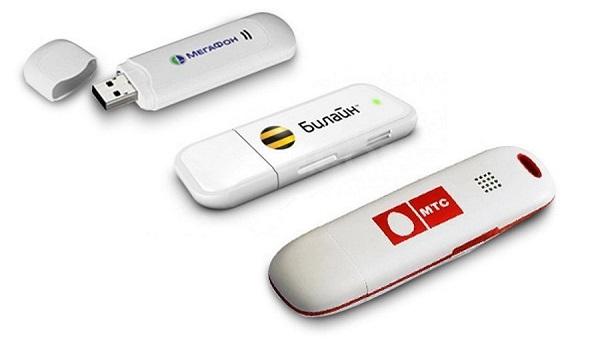 Лучшие 3G модемы для мобильного интернета