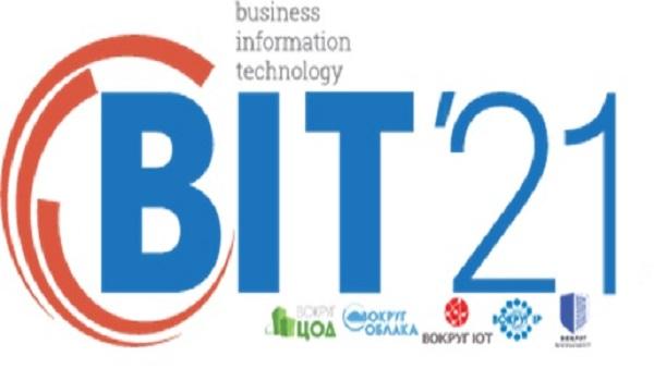 Форум BIT&BIS-2021 а в Екатеринбург пройдет 23 сентября